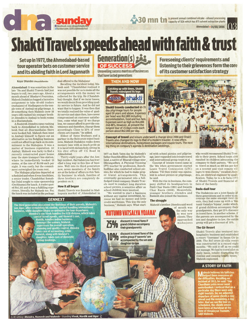 Shakti Travels speeds ahead with faith & Trust