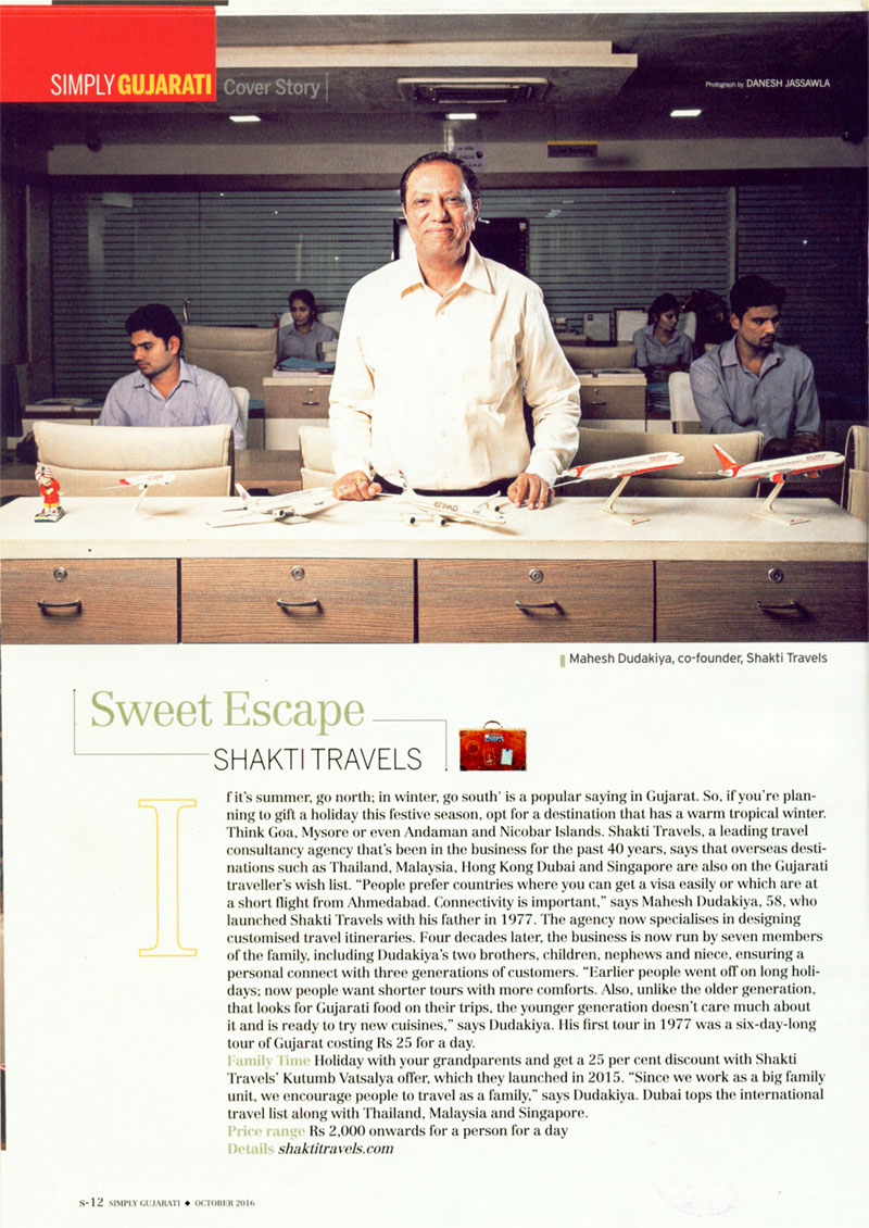 Simply Gujarati-  Cover Story