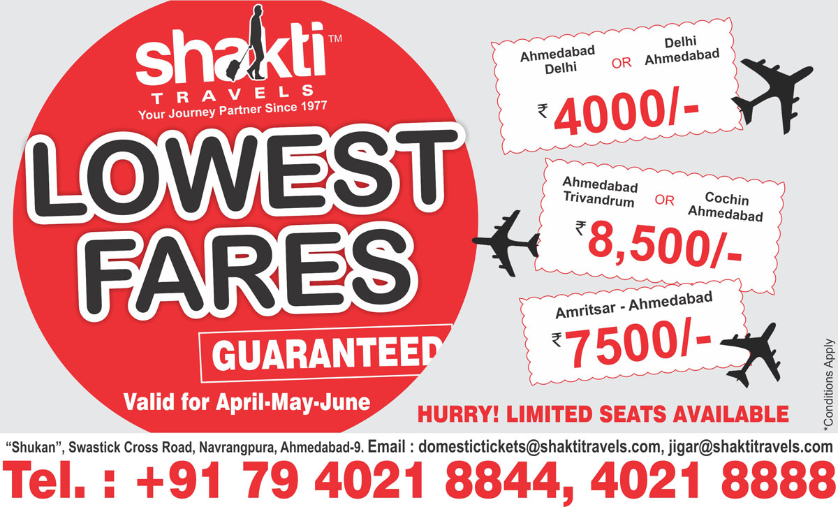 Domestic Lowest Fares for Air Ticket