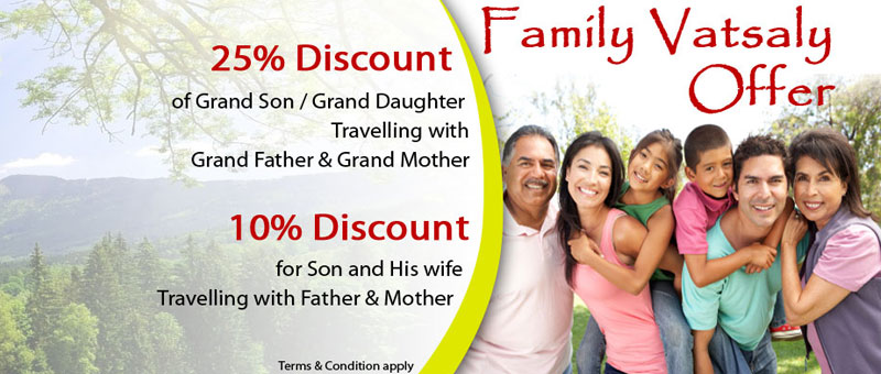 Family Vatsaly Offer