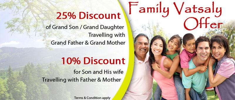Family Vatsaly Offer