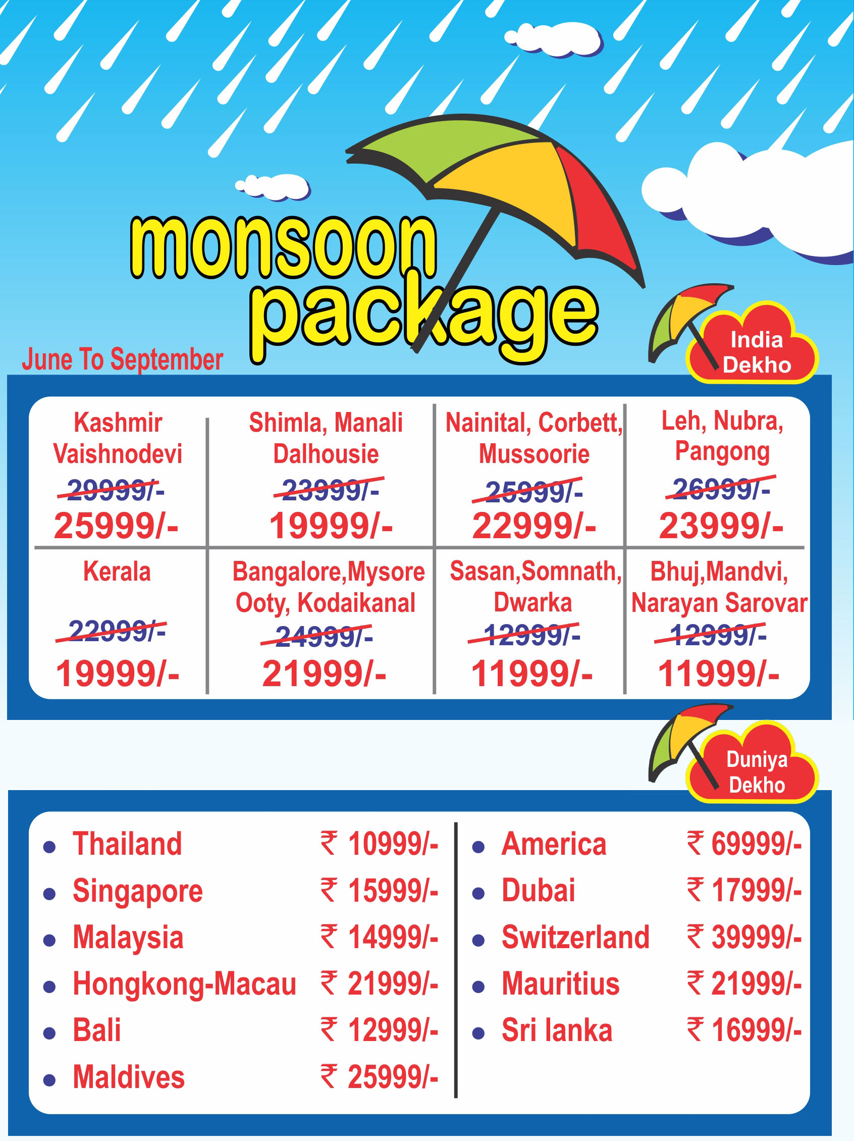 Monsoon Packages for India and International